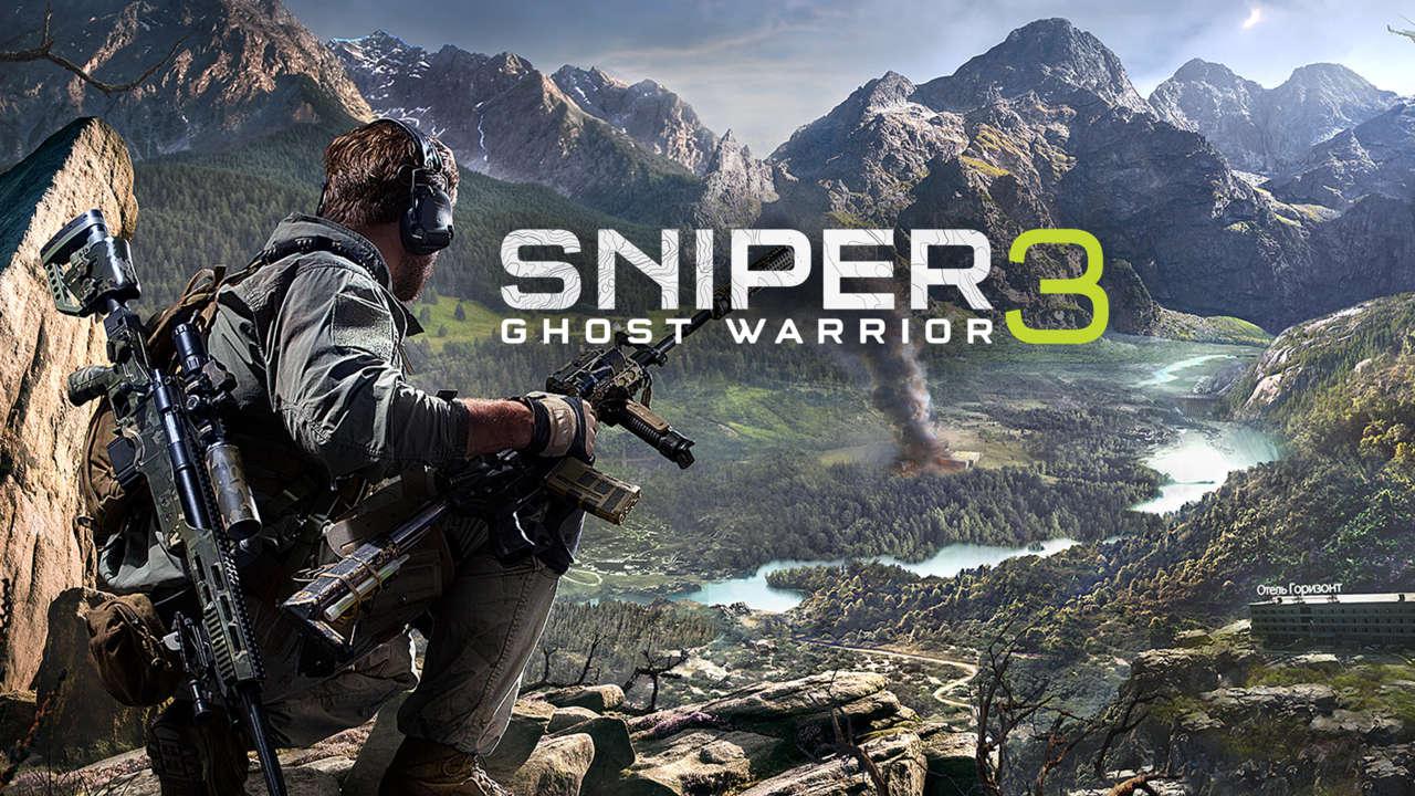 3104241-sniperghostwarrior3_upt2016_20160802_logo
